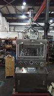 ZPW29旋转式压片机