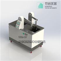 竹岩仪器 TSR-10 啤酒瓶抗热震性检测设备