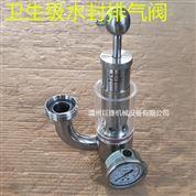 衛生級排氣閥 不銹鋼呼吸閥 304快裝安全閥