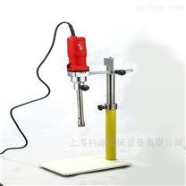 气动升降架实验室高剪切乳化机