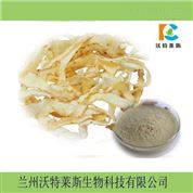 刺梨果粉 刺梨提取物10:1  保健品原料
