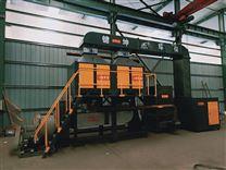 鍵坤環保催化燃燒廢氣處理設備生產廠家