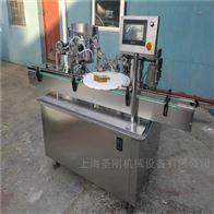 圣刚4针西林瓶灌装轧盖机生产厂家