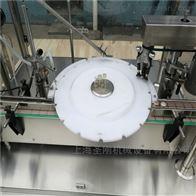 圣刚全自动西林瓶灌装轧盖生产厂家
