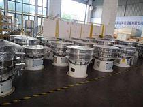 RA-600化肥飼料振動篩多功能高效篩分機
