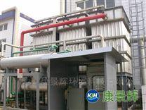 廢氣吸附濃縮-康景輝沸石轉輪濃縮設備