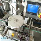 西林瓶灌装生产线价格厂家圣刚
