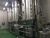 原料藥、醫藥中間體沸騰干燥機