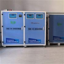 疫控實驗室污水處理設備