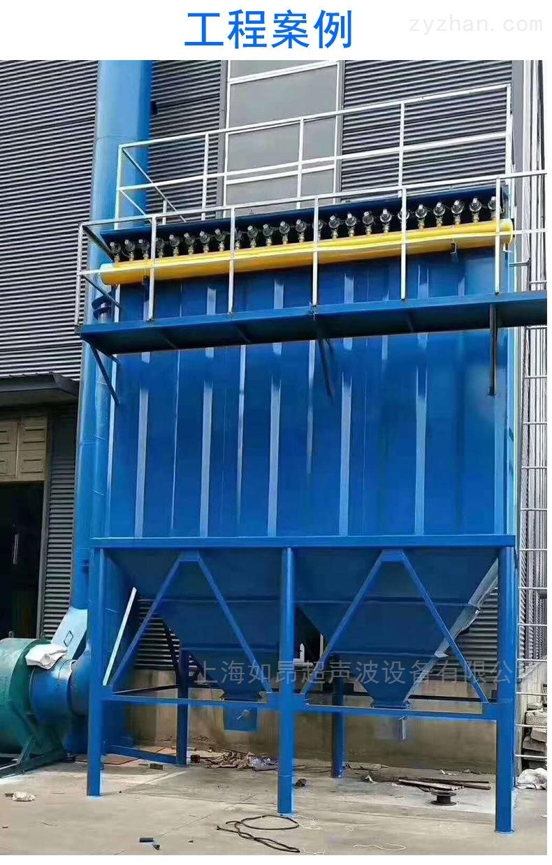 工業型粉塵脈沖除塵器