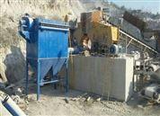 石料廠除塵器生產廠家