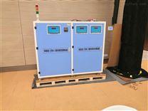 医院实验室废水处理设备克拉玛依总经销