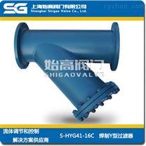 高压焊制Y型过滤器