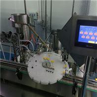 专业西林瓶灌装机厂家圣刚机械