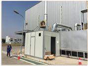 固定源VOCs在線監測系統