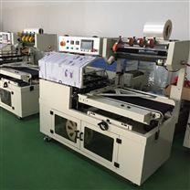 FQL550S全自動熱收縮膜包裝機