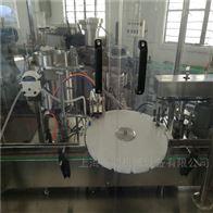 深圳全自动灌装机液体圣刚机械