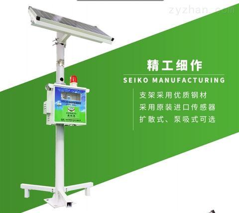 网格化VOCs在线监测系统生产厂家现货