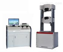 微机屏显式液压万能试验机WEW-300D