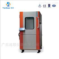 TS-150-40M 可程式恒溫恒濕試驗箱