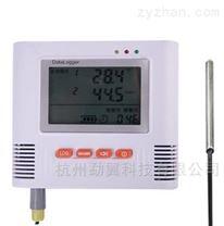 超低溫溫度記錄儀