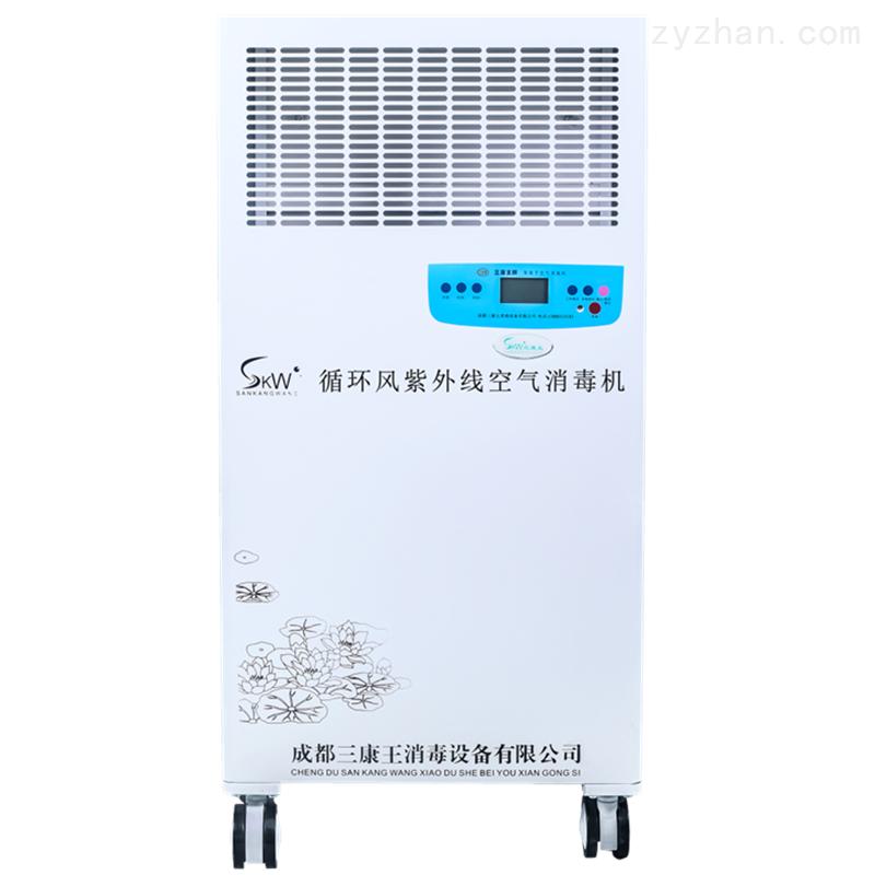 循环风紫外线医用空气消毒机