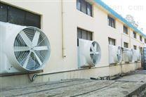 大棚降溫水簾系統,水簾降溫效果負壓風機8度