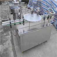 邢台全自动灌装机定量圣刚机械