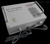 RA-35D超細粉過篩超聲波系統