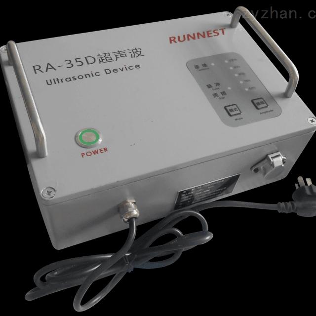 超细粉过筛超声波系统