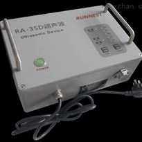 RA-35D超细粉过筛超声波系统