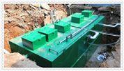 安陽生活污水處理設備廠家供應