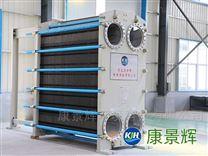 廢氣處理-有機廢氣冷凝器-冷卻處理方式