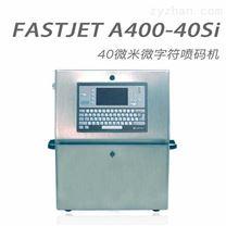 華士捷(FASTJET)A400-40si小字符噴碼機