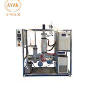 實驗室短程分子蒸餾儀AYAN-F60應用案列