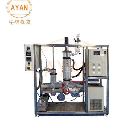 昆明短程分子蒸馏仪AYAN-F150薄膜蒸发器