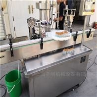 陕西西林瓶封盖机扎盖机生产厂家圣刚