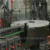 小劑量實驗室用西林瓶灌裝機注射劑視頻圣剛
