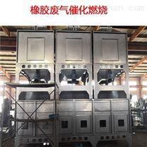 催化燃燒環保設備工程 涂料廢氣處理系統