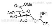 現貨供應葡萄糖醛酸甲酯試劑:869996-05-4