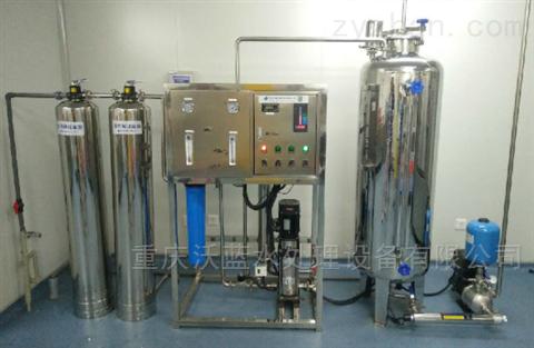 重庆检验科用纯水设备