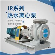5.5KW臥式單級離心泵3寸熱水泵
