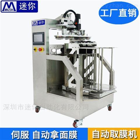 面膜放面膜折叠入袋机小型自动面膜机