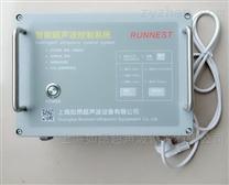 超声波发生器 振动筛 工厂直销