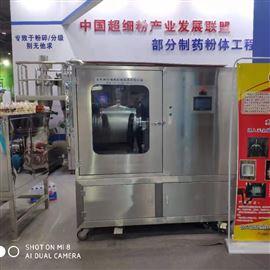 GMP中药超微粉碎机设备
