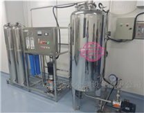 重慶生活飲用水處理設備