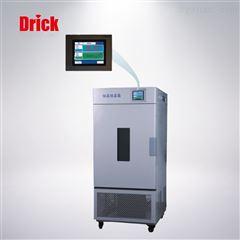 DRK255试样预处理恒温恒湿试验箱