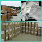 酒石酸溴莫尼定医药原料70359-46-5
