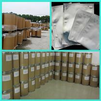 酒石酸溴莫尼定醫藥原料70359-46-5