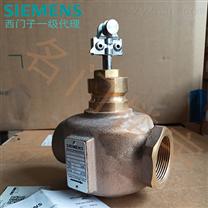 Siemens閥門VVI47電動調節閥二通閥